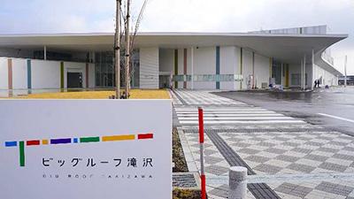 IICCミニフェスタ会場ビックルーフ滝沢